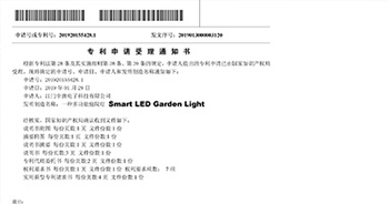 ZT Lights progress has been made in Invention Patent and Utility Model Patent